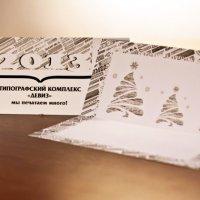 открытки 2013 :: Юлия Глазунова
