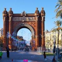 Триумфальная арка в Барселоне :: Alex