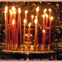 Свечи на Крещение Господне :: Валерий Викторович РОГАНОВ-АРЫССКИЙ