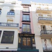 Самый узкий дом Мадрида :: Василий Гущин