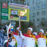 Олимпийский огонь в Северном.. :: Юрий Стародубцев