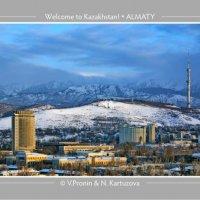 Almaty 7611 :: allphotokz Пронин