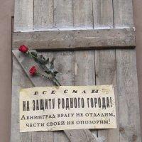 Память :: Маера Урусова