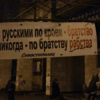 Голос :: Алексей Мельниченко