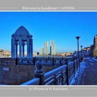 Астана 2212 :: allphotokz Пронин