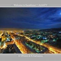 Алматы 9992 :: allphotokz Пронин