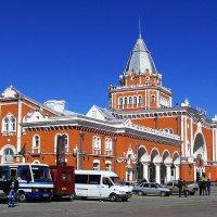 вокзал :: юрий иванов