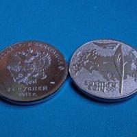 Монетка Олимпиады в Сочи :: Александр Запылёнов