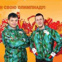 Олимп :: Роман Дорофеев