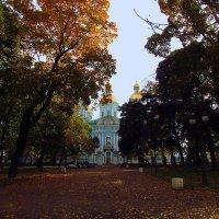 Никольский осенью... :: Олег .