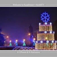 Алматы 4277 :: allphotokz Пронин