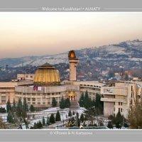 Almaty 2366 :: allphotokz Пронин