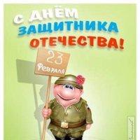 Поздравляю!!!! :: Алина Кудрявцева