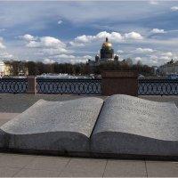 Книга - источник знаний *** The book - a source of knowledge :: Александр Борисов
