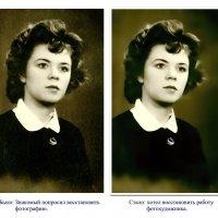 Первые шаги по восстановлению старых фотографии :: Евгений Кочуров