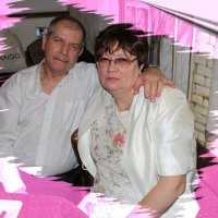 я с супругой :: Анатолий Ливцов