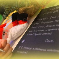 Письмо деду Морозу. :: Лариса Красноперова