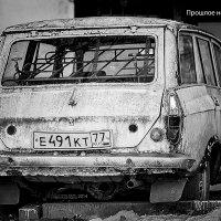 прошлое не вернуть... :: Дмитрий Седых