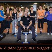 ЧАСТО ЗАДАВАЕМЫЙ ВОПРОС))) :: Sergey Bagach