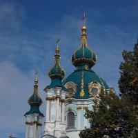 Киев. :: Екатерина Кононенко