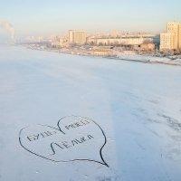 """""""будь моей Лелька"""" :: Андрей ЕВСЕЕВ"""