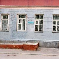 Улица Рязанова (наверно) :: Сергей Карцев