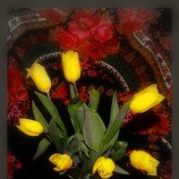Тюльпаны в стиле Бохо. :: Наталья Золотых-Сибирская