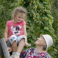 Бабушка и ее внучка :: Валерий Талашов