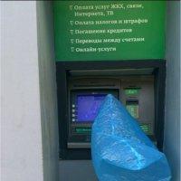 Отказ в обслуживании :: Микто (Mikto) Михаил Носков