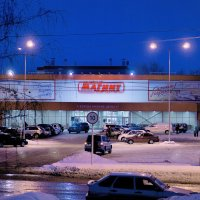 Гипермаркет :: Алексей Golovchenko