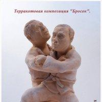 *** :: Сергей В. Комаров