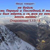 Христос воскрес! :: Пётр Сухов