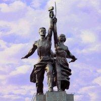 Рабочий и крестьянка :: Мария Зверева