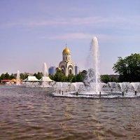 Парк победы. :: Владимир Кочетков