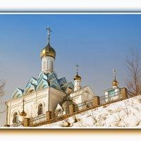 Храм в Красноусольске :: Татьяна Губина