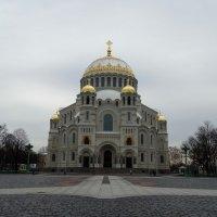 Кронштадт. Морской собор. :: Владимир Гилясев