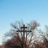 в помощь путникам- молитвы и кресты :: Мария Данилейчук