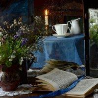 Свеча горела на столе,свеча горела... :: Романенко Людмила Ивановна