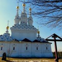Вязьма.Церковь Одигитрии Смоленской. :: Игорь