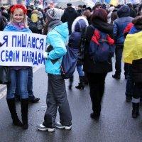 Я горжусь своим народом :: Сергей Рубан