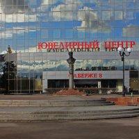 Ювелирный Центр им.К.Фаберже. :: Александр Лейкум