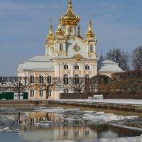 Петергоф. Дворцовая церковь. Апрель :: Юрий Цыплятников