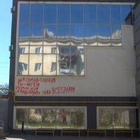 Послание :: Анна Выскуб