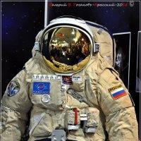 С Днем космонавтики!(3) :: Валерий Викторович РОГАНОВ-АРЫССКИЙ