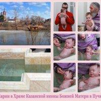 Духовное рождение Марии... :: Детский и семейный фотограф Владимир Кот