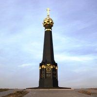 Памятник на месте расположения редута Раевского на Бородинском поле :: Александр Л
