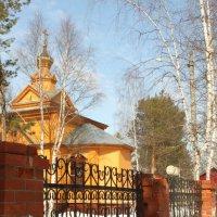 Церковь... :: Сергей Рудой