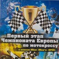 Объявление :: Александр Земляной