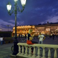 Вечер на Манежной... :: Anatoley Lunov