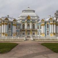 Пушкин. Екатерининский парк. Павильон Эрмитаж. :: Александр Дроздов